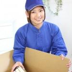 荷造りの手順や準備、引越し業者に確認しておくべきこと